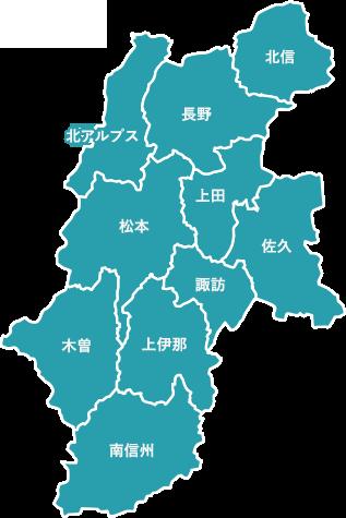 長野県の10エリアマップ