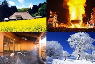 野沢温泉村の画像
