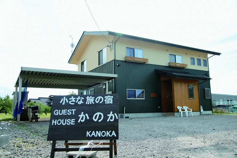 ゲストハウスをオープンの画像